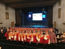 XI Всероссийский фестиваль - конкурс